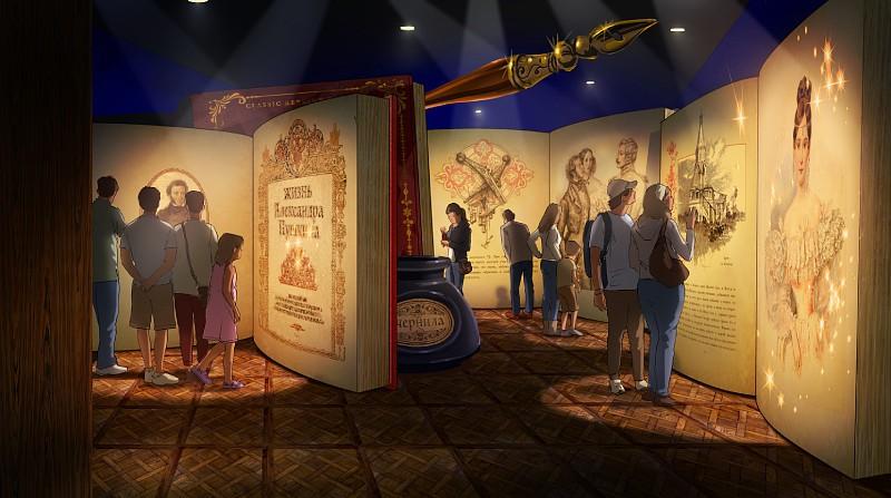 Wizualizacja parku rozrywki w całości inspirowanego twórczością Aleksandra Puszkina, który powstanie pod Petersburgiem